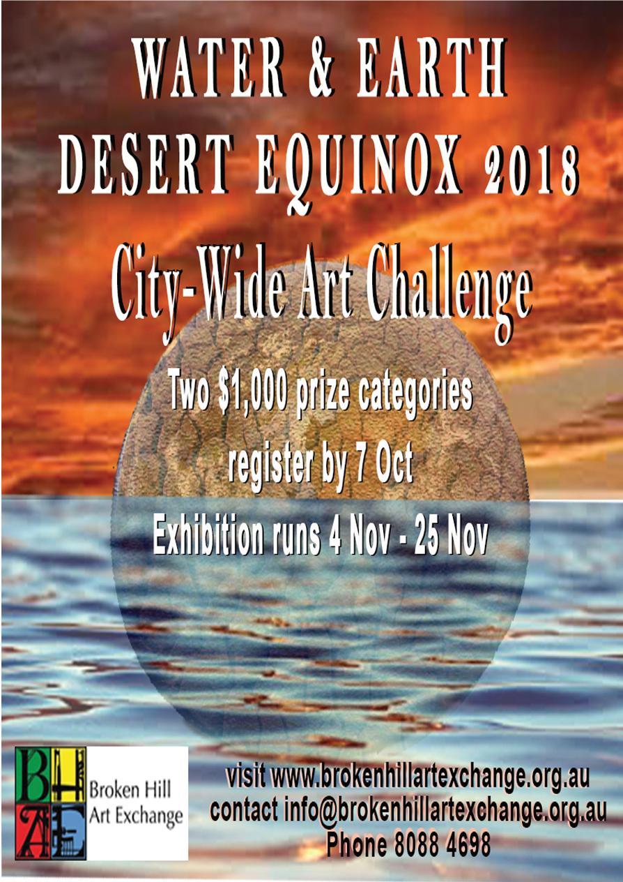 2018 Calendar of events